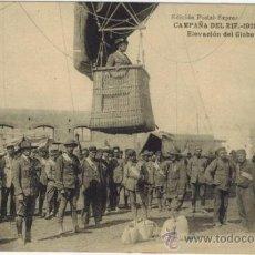 Postales: CAMPAÑA DEL RIF. 1921. ELEVACIÓN DEL GLOBO OBSERVADOR. Lote 33986334