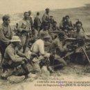 Postales: CAMPAÑA DEL RIF. 1921. LAS AMETRALLADORAS DEL GRUPO DE REGULARES INDÍGENAS.... Lote 33986405