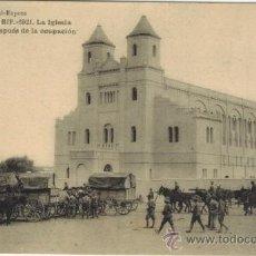 Postales: CAMPAÑA DEL RIF. 1921. LA IGLESIA DE NADOR DESPUÉS DE LA OCUPACIÓN. Lote 33986484