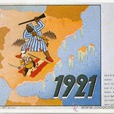 Postales: HISTORIA GRÁFICA DEL SIGLO XX - REPRODUCCIÓN 1982 - ABD-EL-KRIM. Lote 181153338