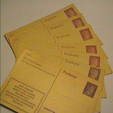 Postales: LOTE DE 7 POSTALES ORIGINALES. III REICH.PROPAGANDA NAZI 1941.GOEBBELS .SIN CIRCULAR.. Lote 34297873