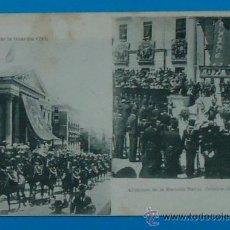 Postales: FIESTAS REALES DE 1902. PIQUETES DE LA GUARDIA CIVIL Y ALUMNOS DE LA ESCUELA NAVAL ANTE EN CONGRESO. Lote 34304657