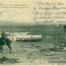 Postales: MARRUECOS. MELILLA. 1921. MONTE ARRUIT.CIRCULADA EN 1922.. Lote 34538255