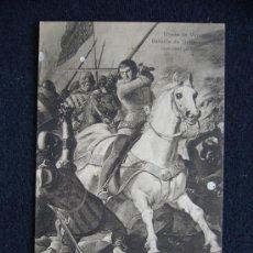 Postales: POSTAL MILITAR. MUSEO DE VERSALLES. BATALLA DE MONS EN PUELE. AÑO 1910.. Lote 34610251