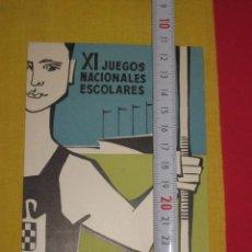 Postales: POSTAL JUEGOS NACIONALES ESCOLARES FRENTE JUVENTUDES 18 MARZO 1959. Lote 34692926