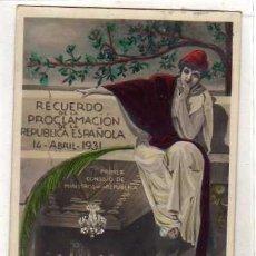 Postales: RECUERDO DE LA PROCLAMACION DE LA REPUBLICA ESPAÑOLA. 14 ABRIL 1931. PRIMER CONSEJO DE MINISTROS.. Lote 34733580