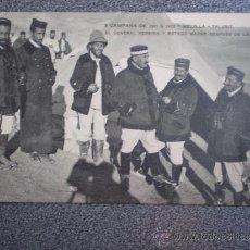 Postales: POSTAL CAMPAÑA DE MELILLA DE 1911 A 1912 TOMA DE TALUSIT. Lote 35485578
