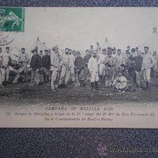 Postales: POSTAL CAMPAÑA DE MELILLA AÑO 1910 CAMPAMENTO DE ROSTRO GORDO. Lote 35485738