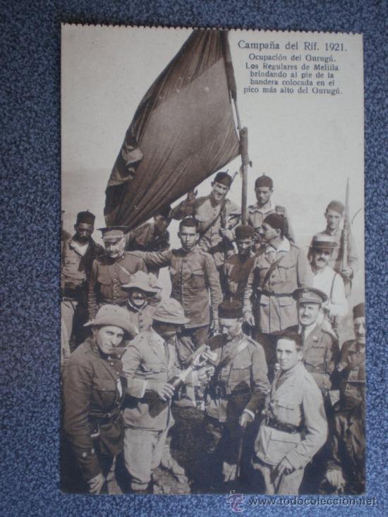 POSTAL CAMPAÑA DEL RIF AÑO 1921 (Postales - Postales Temáticas - Militares)