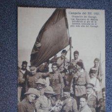 Postales: POSTAL CAMPAÑA DEL RIF AÑO 1921. Lote 35485837