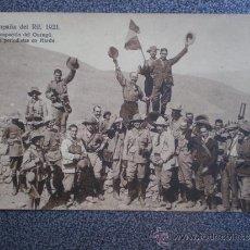 Postales: POSTAL CAMPAÑA DEL RIF AÑO 1921 OCUPACIÓN DEL GURUGÚ LOS PERIODISTAS. Lote 35485855