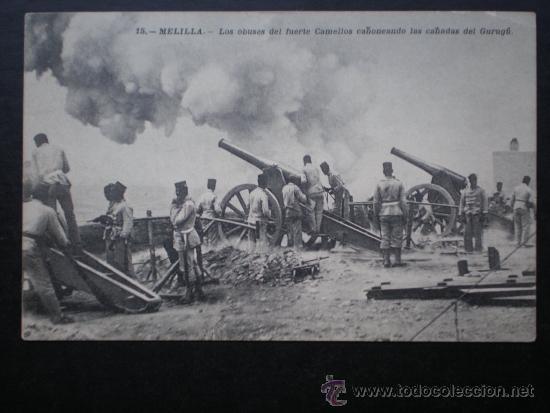 POSTAL AÑO 1909 MELILLA LOS OBUSES DE FUERTE CAMELLOS (Postales - Postales Temáticas - Militares)