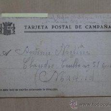Postales: TARJETA POSTAL DE CAMPAÑA. 24 DE AGOSTO DE 1936. SIN CENSURA.. Lote 38235985