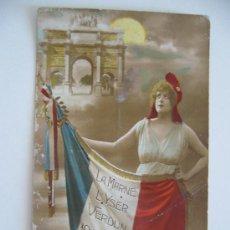 Postales: POSTAL. LA MARNE L'YSER VERDUN. 1914-1918. FURIA 2208.. Lote 38308914