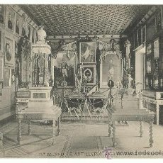 Postales: MUSEO DE ARTILLERIA.-SALA DE DAOIZ Y VELARDE Nº 18.- HAUSER-MENET. Lote 38743351