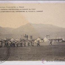 Postales: ANTIGUA POSTAL MELILLA - CAMPA RIF - MILITARES PROTEGIENDO UN CONVOY AL PASO DEL HIPODROMO. Lote 39145647