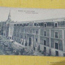Postales: POSTAL ANTIGUA DE MADRID NUM 1 MUSEO DE ARTILLERÍA FACHADA PRINCIPAL FOTOTIPIA DE HAUSER Y MENET. Lote 39793681