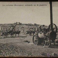 Postales: ANTIGUA POSTAL DE MONTE ARRUIT - GUERRA DEL RIF - ED. BOIX HERMANOS, MELILLA - NO CIRCULADA.. Lote 38260698