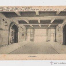 Postales: LERIDA CUARTEL DEL GENERAL SANJURJO VESTIBULO HACIA 1945 . Lote 40347016