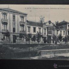 Postales: ANTIGUA POSTAL JACA. HUESCA. CUARTEL DE LA VICTORIA. PABELLON DEL CORONEL Y OFICINAS. SIN CIRCULAR. Lote 180601315