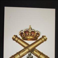 Postales: TARJETA POSTAL MILITAR - ARMA DE ARTILLERÍA DEL EJÉRCITO DE TIERRA DE ESPAÑA - 1978. Lote 42359945