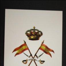 Postales: TARJETA POSTAL MILITAR - ARMA DE CABALLERÍA DE ESPAÑA - 1976. Lote 42359979