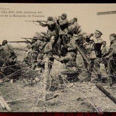 Postales: ANTIGUA POSTAL DE LA CAMPAÑA DEL RIF, 1921, DEFENSA DEL POZO DE LA ESTACION DE TAUIMA, EDICION POSTA. Lote 42365008
