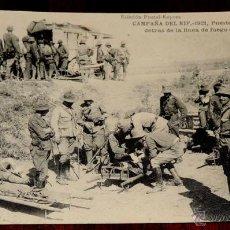 Postales: ANTIGUA POSTAL DE LA CAMPAÑA DEL RIF, 1921, PUESTO DE SOCORRO DETRAS DE LA LINEA DE FUEGO EN TAUIMA,. Lote 42365087