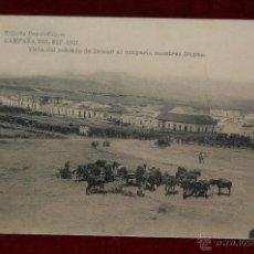 Postales: ANTIGUA POSTAL CAMPAÑA DEL RIF-1921. VISTA DEL POBLADO DE ZELUAN AL OCUPARLO NUESTRS TROPAS. Lote 42516270
