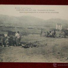 Postales: ANTIGUA POSTAL CAMPAÑA DEL RIF-1921. OCUPACION DE ZELUAN. HAUSER Y MENET. SIN CIRCULAR. Lote 42516406