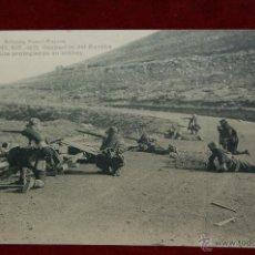 Postales: ANTIGUA POSTAL CAMPAÑA DEL RIF-1921. OCUPACION DEL HARCHA. HAUSER Y MENET. SIN CIRCULAR. Lote 42516447