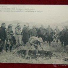 Postales: ANTIGUA POSTAL CAMPAÑA DEL RIF-1921. OCUPACION DEL HARCHA. HAUSER Y MENET. SIN CIRCULAR. Lote 42516477