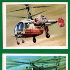 Postales: LOTE DE 2 ANTIGUAS POSTALES SOVIÉTICAS (RUSIA - URSS): MODELOS DE HELICÓPTEROS - AÑO 1979. Lote 42707355
