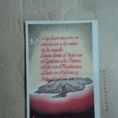 Postales: LA VERGÜENZA DE GIBRALTAR -. Lote 42834137