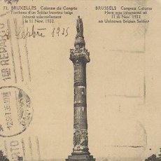 Postales: COLUMNA HOMENAJE AL SOLDADO DESCONOCIDO EN BRUSELAS, CIRCULADA EN 1935. Lote 42849795