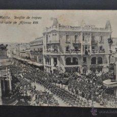 Postales: ANTIGUA POSTAL DE MELILLA. DESFILE DE TROPAS POR LA CALLE DE ALFONSO XIII. ESCRITA. Lote 43289067