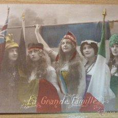 Postales: POSTAL 1915 LA GRANDE FAMILLE . BANDERAS PAISES ALIADOS FRANCIA. Lote 43723814