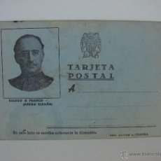 Postales: TARJETA POSTAL FRANCO. BAZAR J. ZAMORA. AÑOS 40. Lote 44031535