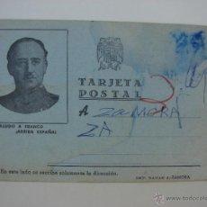 Postales: TARJETA POSTAL FRANCO. BAZAR J. ZAMORA. AÑOS 40. Lote 44031552