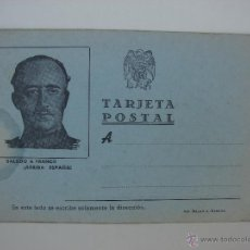 Postales: TARJETA POSTAL FRANCO. BAZAR J. ZAMORA. AÑOS 40. Lote 44031582