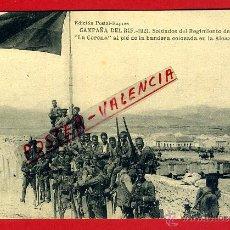 Postales: POSTAL CAMPAÑA RIF 1921 MARRUECOS, SOLDADOS DEL REGIMIENTO DE INFANTERIA, P95423. Lote 44055396