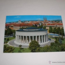 Postales: MUSEO DE LA REVOLUCION. ZAGREB (CROACIA). Lote 44162880