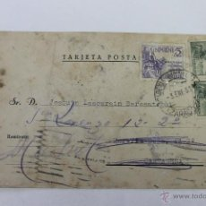 Postales: 1951TARJETA POSTAL ACADEMIA GENERAL MILITAR CIRCULADA A CARTAGENA MURCIA FIRMADA TTE CORONEL. Lote 44723606