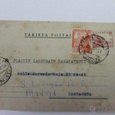 Postales: POSTAL ACADEMIA GENERAL MILITAR ZARAGOZA A CARTAGENA MURCIA 1951. Lote 44723640