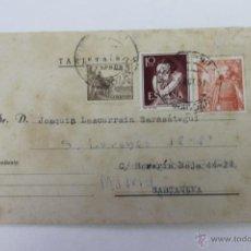 Postales: POSTAL ACADEMIA GENERAL MILITAR ZARAGOZA A CARTAGENA MURCIA 1951. Lote 44723673