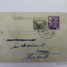 Postales: ACADEMIA GENERAL MILITAR ZARAGOZA A CARTAGENA MURCIA 1950. Lote 44723700