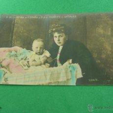 Postales: LA REINA Y EL PRINCIPE DE ASTURIAS 1909?. Lote 45605615