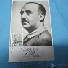 Postales: ANTIGUA POSTAL DE FRANCO CON SELLO CORREOS Y SELLADA EN BARCELONA. Lote 46234359