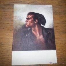 Postales: CARTOLINA MILITARE UFFICIO STORICO DELLA MILIZIA CON VERSI DE A.D' A. Lote 46508289