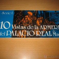 Postales: 10 VISTAS DE LA ARMERÍA DEL PALACIO REAL DE MADRID. (SERIE F. POSTALES. MILITAR.). Lote 46586534